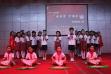 学生组---清水河中心小学《四季如歌》.jpg